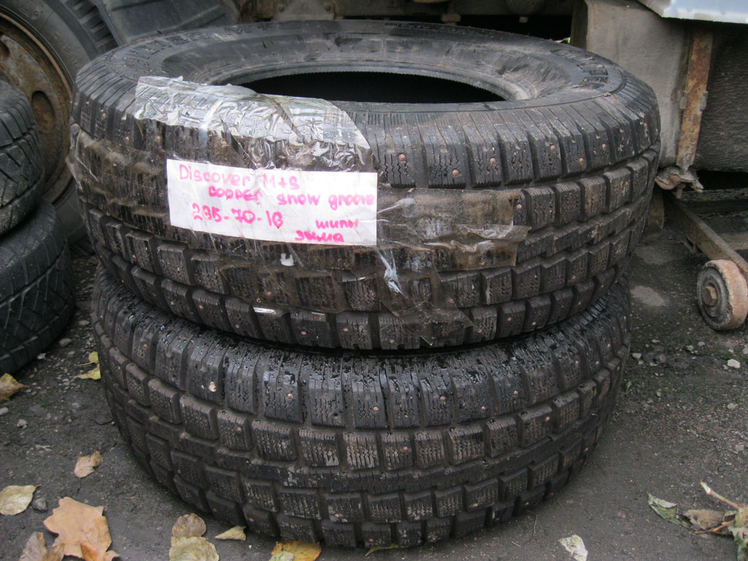 Б/у зимние шины в питер купить 215 70 15c r грузовые шины купить