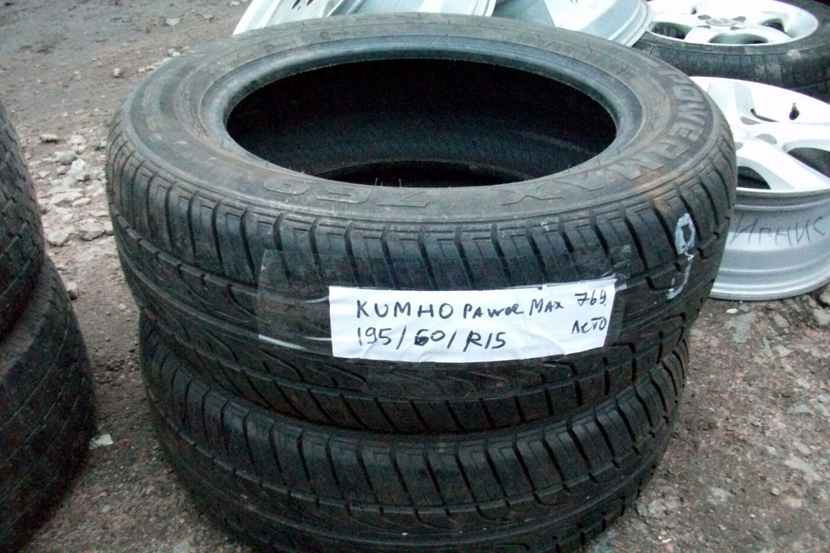 Купить шины бу 15 спб купить колеса спб гуру